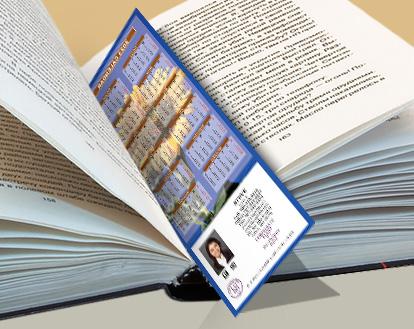 Berkshire Hathaway Real Estate Marketing Materials